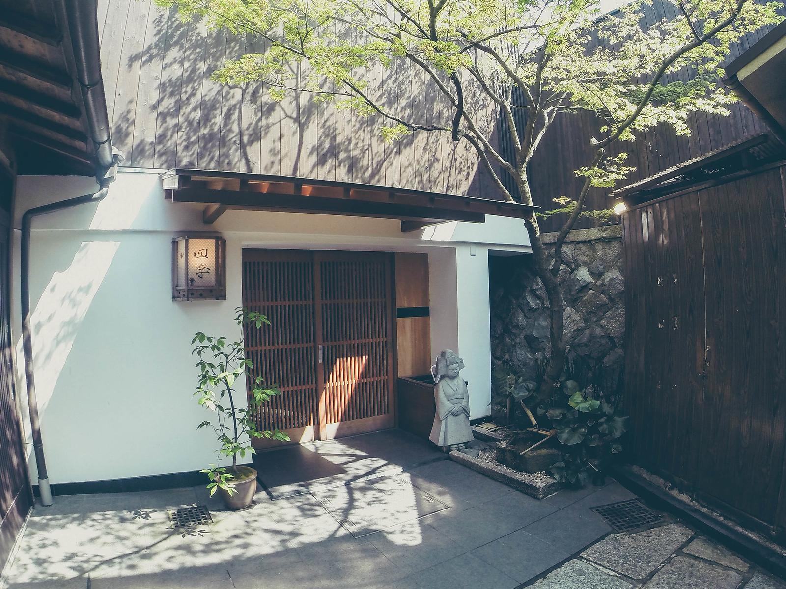 at Studio Shiki Maiko Henshin in Kyoto