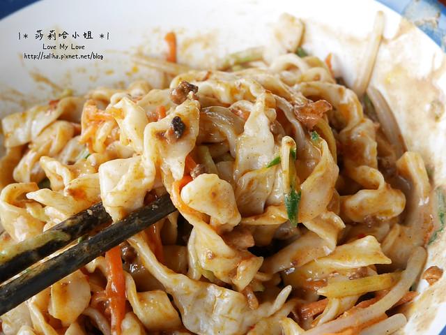 新竹竹北美食餐廳推薦十一街麵食館 (15)