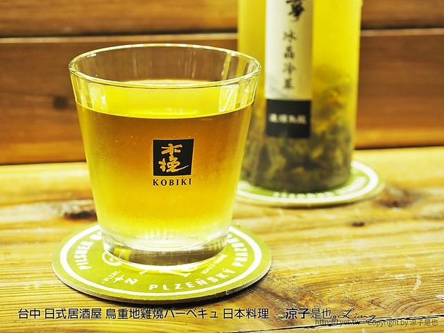 台中 日式居酒屋 鳥重地雞燒バーベキュ 日本料理 25