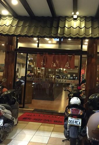 高雄松江庭吃到飽日本料理餐廳的寬敞環境與服務報導-瑞隆店 (4-1)