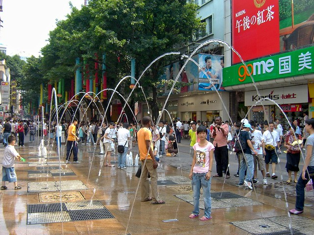 Jets d'eau sur Beijing Lu