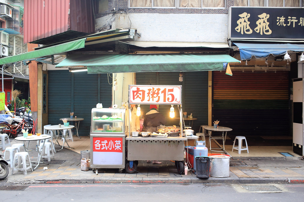 20150413-1萬華-廣州街無名肉粥 (1)