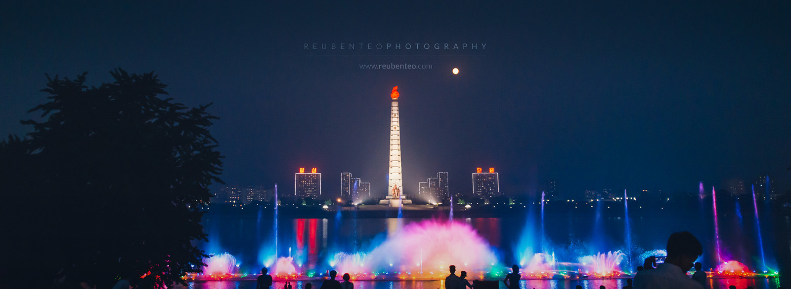 Celebration at Juche Tower