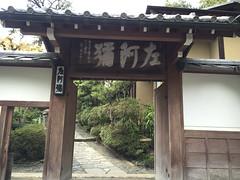 pergola, shrine,