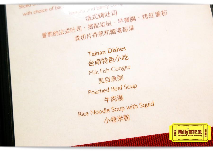 台南遠東香格里拉飯店121