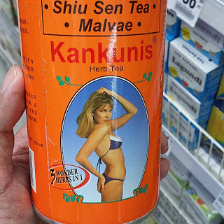 kankunis-tea-review