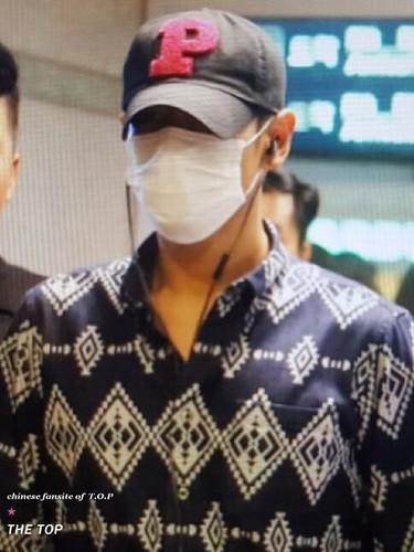BIGBANG Arrival Seoul from Dalian 2016-06-26 (30)