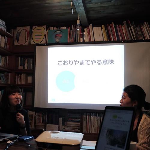 このお二方と出会ったのは、福島の西会津でのイベントがきっかけ。ご縁だねぇ。 #じゃーなにやる