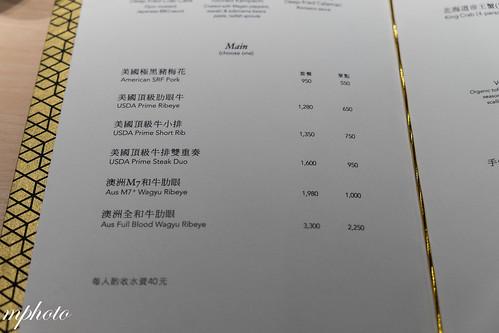 樂軒 日式鍋物料亭 | 台中頂級火鍋 M10和牛 包廂式