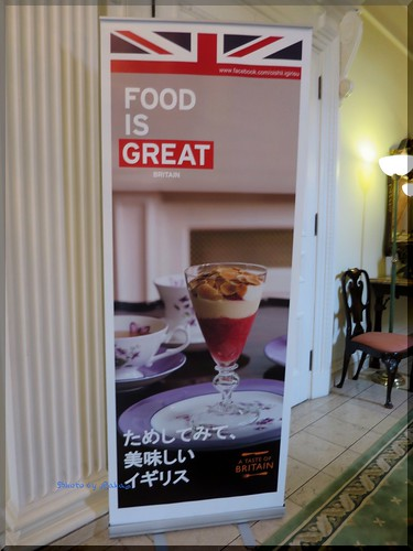 Photo:2015-03-20_T@ka.の食べ飲み歩きメモ(ブログ版)_【Event】FOOD IS GREAT 大使館でスペシャルランチ_02 By:logtaka