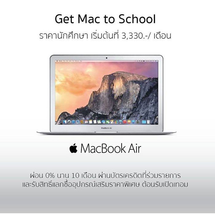 macbook-air-sale