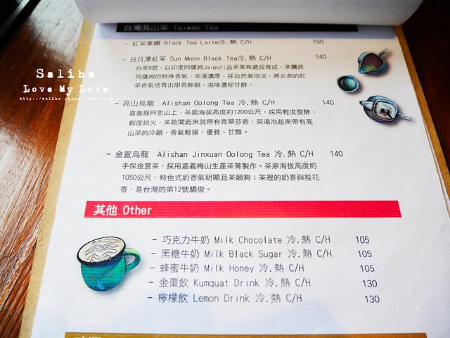 宜蘭火車站附近餐廳推薦下午茶小火車咖啡館 菜單meun價位 (3)