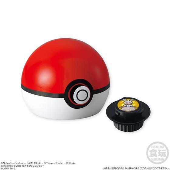 帶上你的寶貝球,一起出門GO吧!萬代 《精靈寶可夢》「寶可夢戰鬥球」
