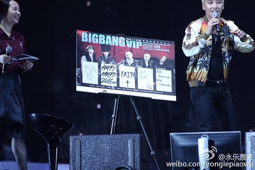 BIGBANG VIP Event Beijing 2016-01-01 credit on pic (8)