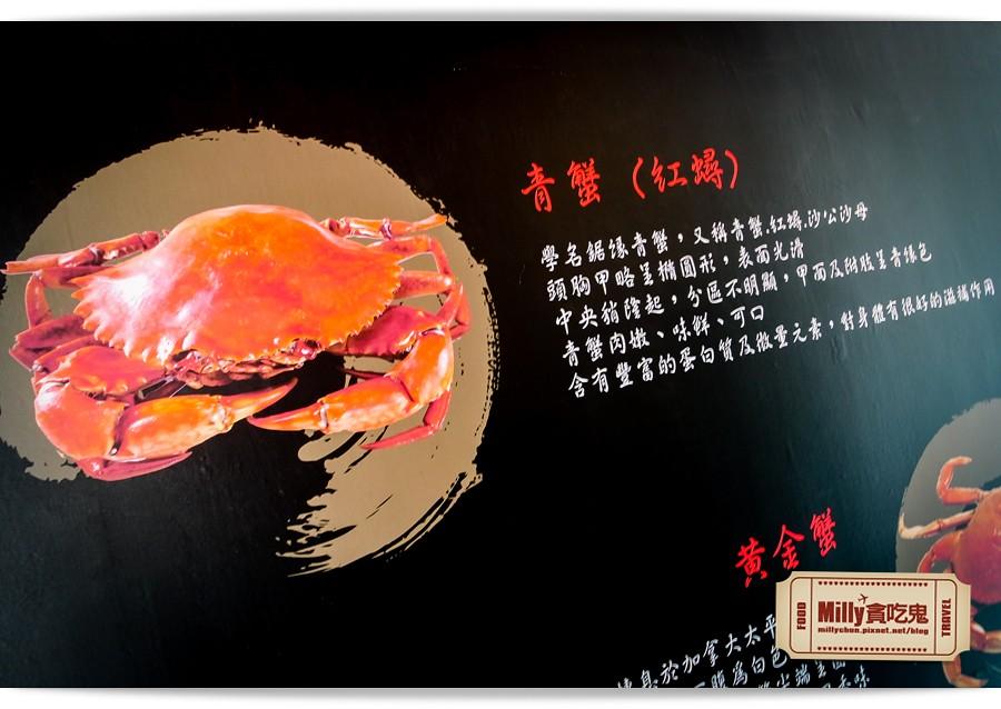 蟹皇宴 0042