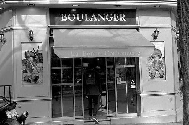 March - Parisian concept store: Bakery store