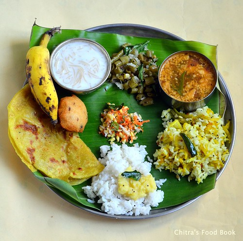 Karnataka lunch menu