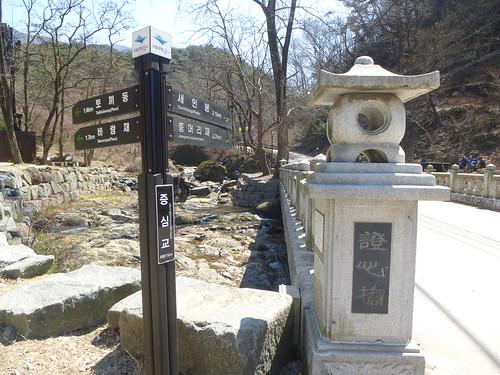 Co-Gwangju-Parc national (7)