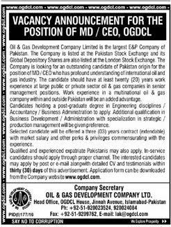 Oil and Gas Development Authority OGDCL MD CEO Required