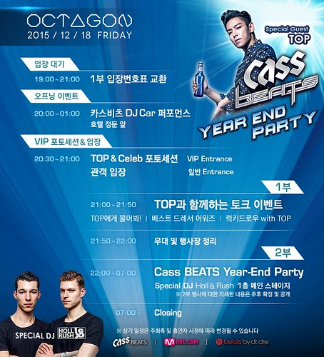 TOP - Cass Beats Year End Party - Poster - 18dec2015 - Cass(카스) - 02