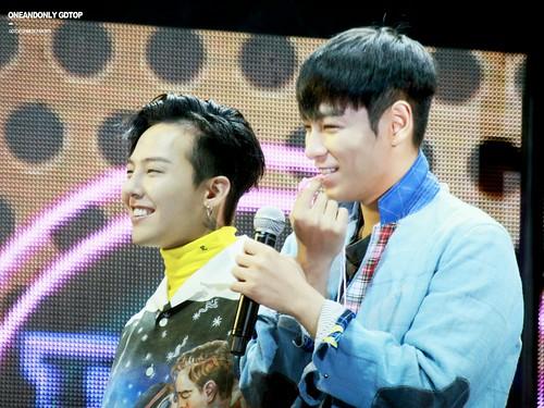 HQ BIGBANG FM 2016-06-24 Harbin (4)
