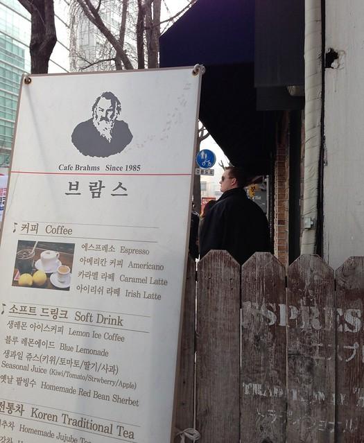 Cafe Brahms
