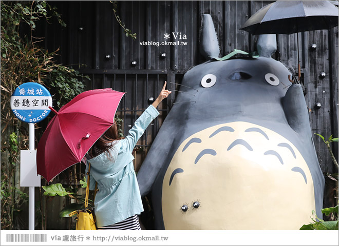 【大里龍貓】台中大里龍貓公車站《喬城站》~可愛的立體龍貓超吸睛!拍照去~11