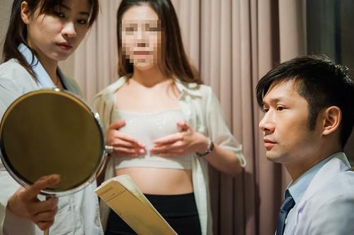 高雄隆乳諮詢推薦!賴慶鴻醫師談隆乳手術方式選擇 (2)