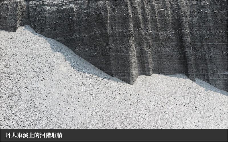 加年端溫泉069