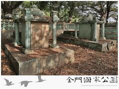 珠山薛永南墓-01