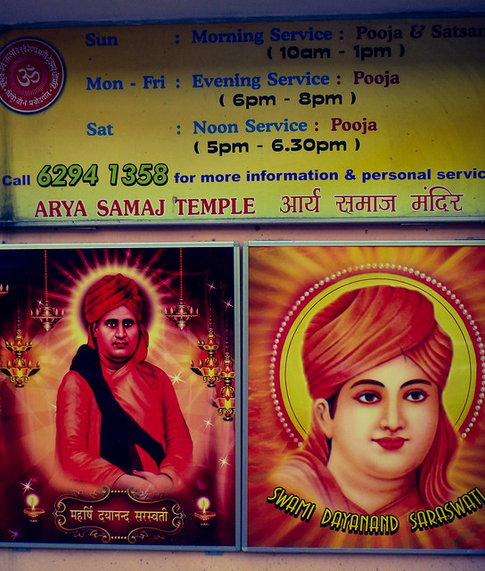 Header of Arya Samaj
