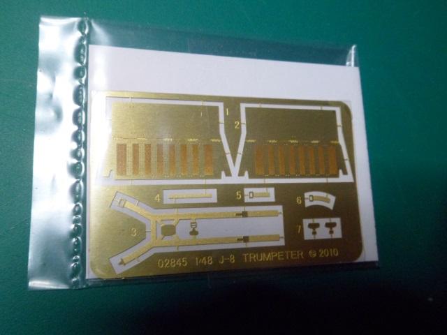 Ouvre boîte Shenyang J-8 II Finback B [Trumpeter 1/48] 16897587712_a935d383b2_o