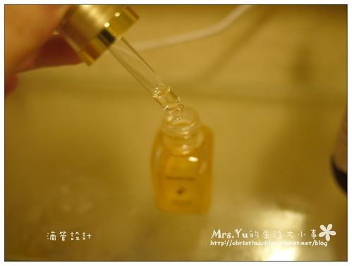 滴肌晶全效精華油