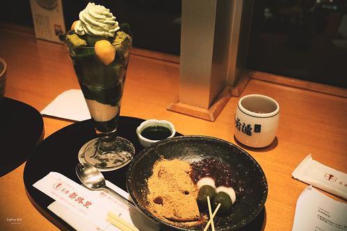 私の京都飲食之道