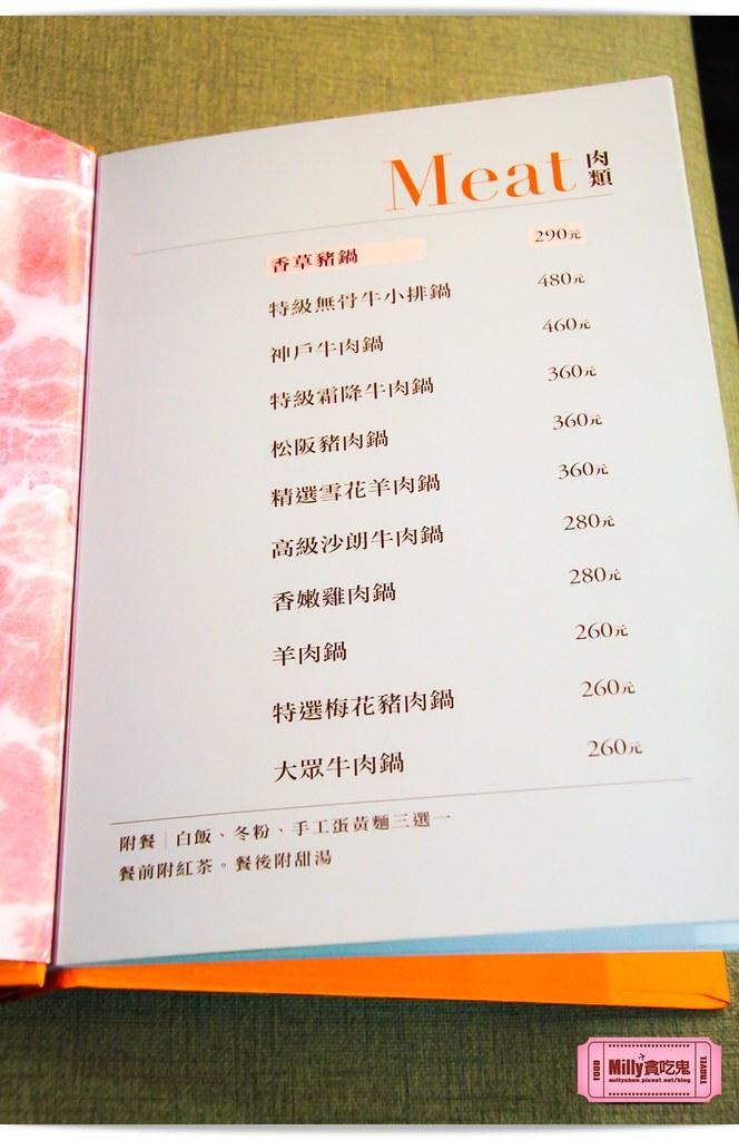 屏東陶林日式涮涮鍋0019