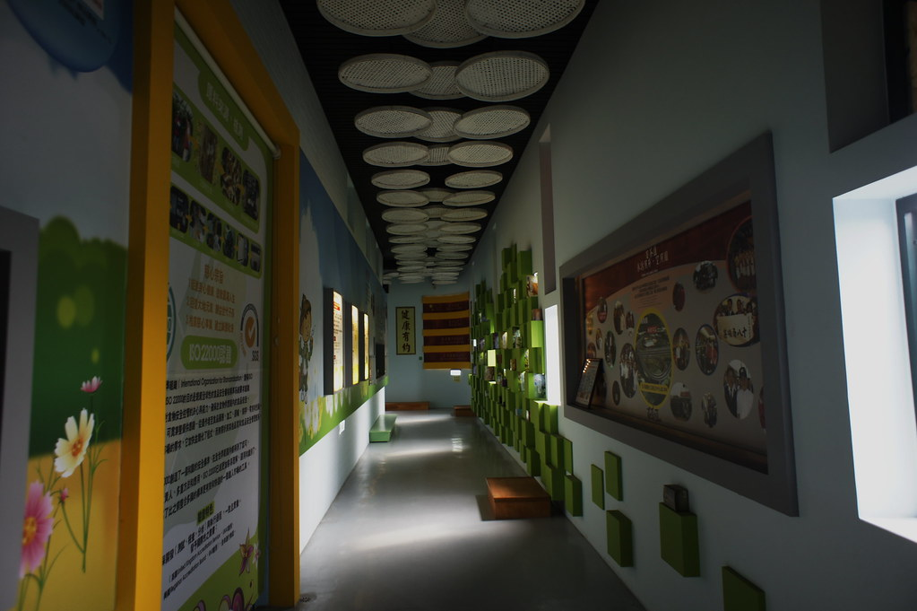 苗栗頭屋百茶文化園區 (8)
