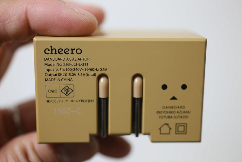 cheero_DANBOARD-5