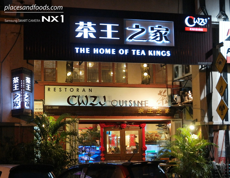CWZJ Cuisine (The Home of Tea Kings) kuchai lama