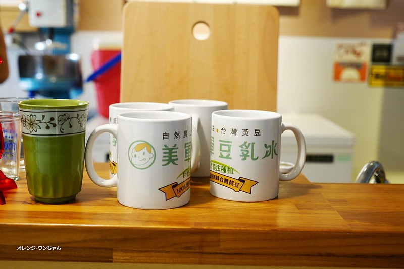 16953657118 fe8f4ca622 c - 美軍豆乳冰│西區 100%台灣在地農產黃豆製作豆乳專賣~招牌豆乳剉冰 森半抹茶豆乳布丁 黑豆豆漿都不賴