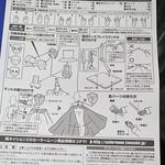 20150425_SM_YA-7