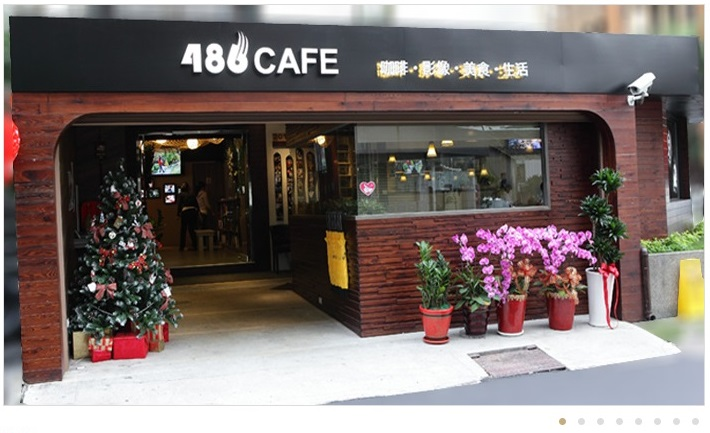 486餐廳