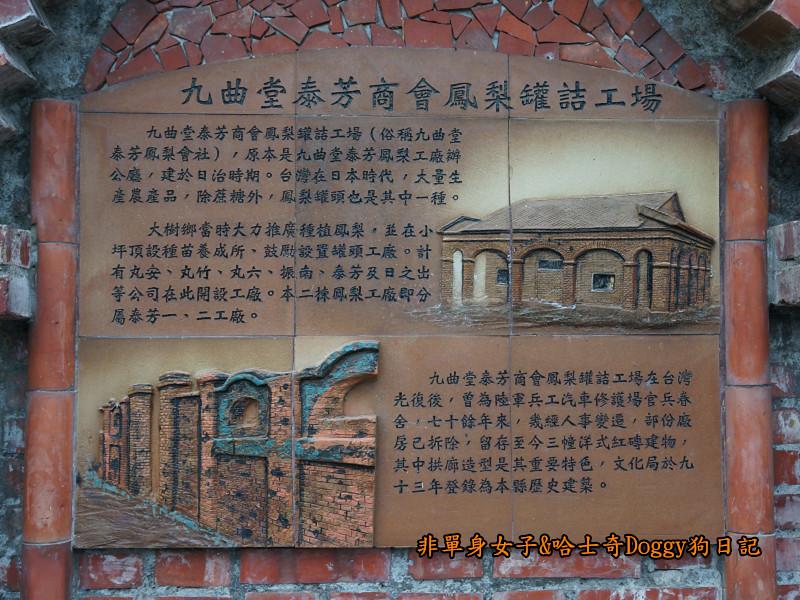 高雄九曲堂大樹舊鐵橋天空步道鳳梨罐詰工場31