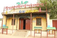 Geser Sum Monastery