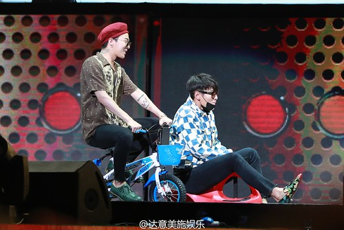 BIGBANG FM Guangzhou Day 2 2016-07-08 (113)
