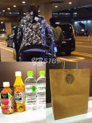 Tae Yang - Japan Airport - 29mar2015 - YB 518 - 02
