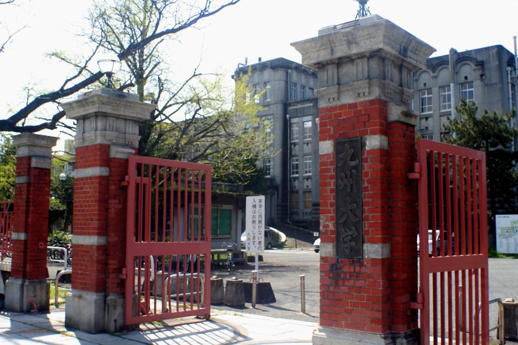 Kyushu University  Front gate