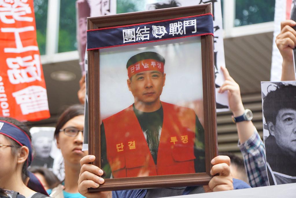 韓國Hydis工會前任會長裴宰炯日前上吊身亡。(攝影:王顥中)