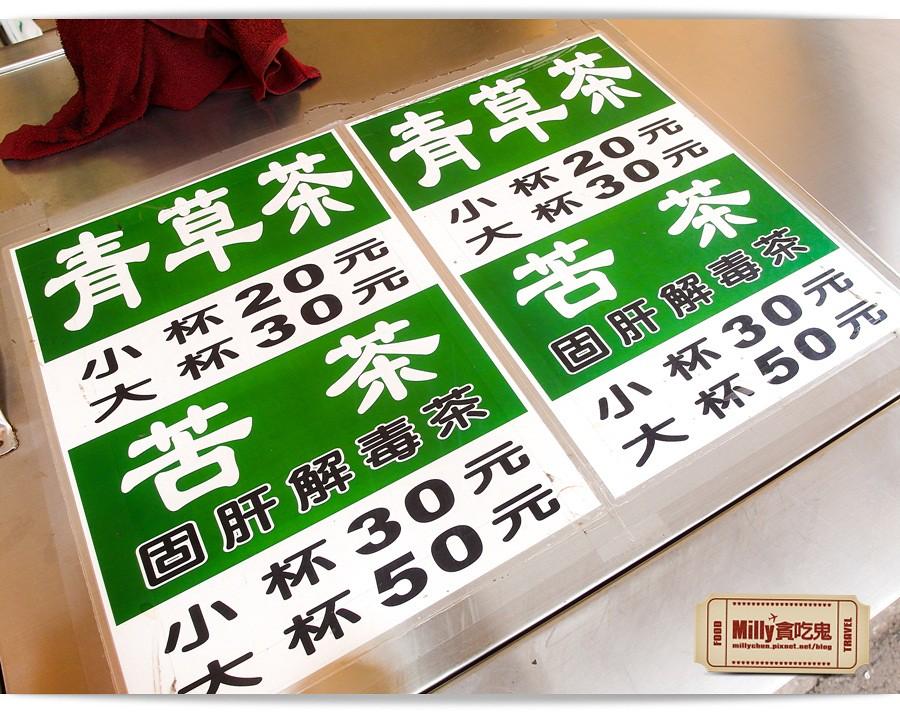 台南葉家小卷米粉0015