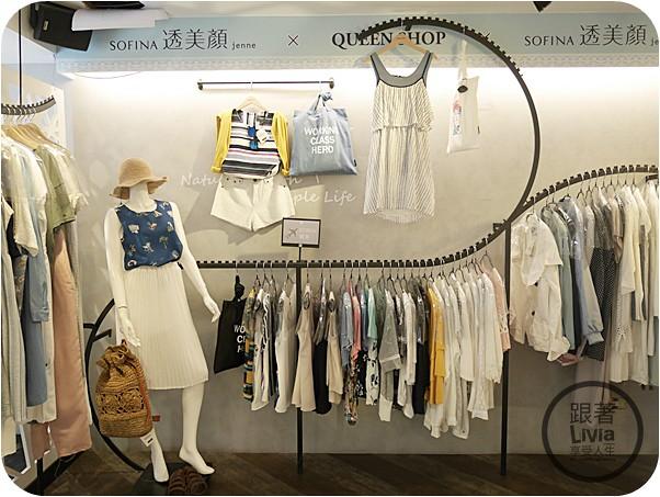 0718-Sofina X Queen Shop (36)