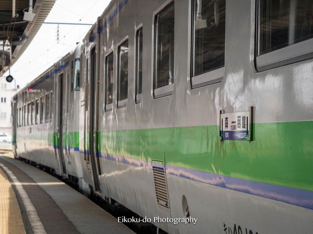 T-7215368